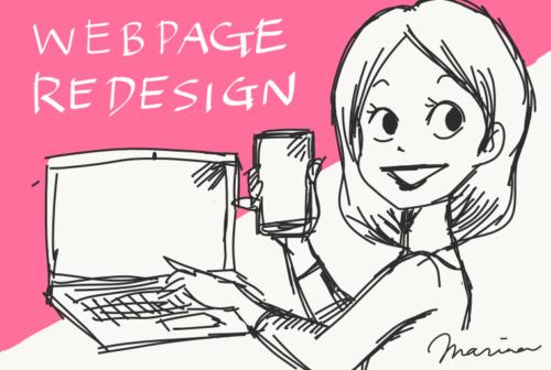Webサイトをリニューアルしました! – 仕事内容と、サイトの構成について